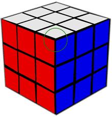 обозначен ближний кубик верхнего креста
