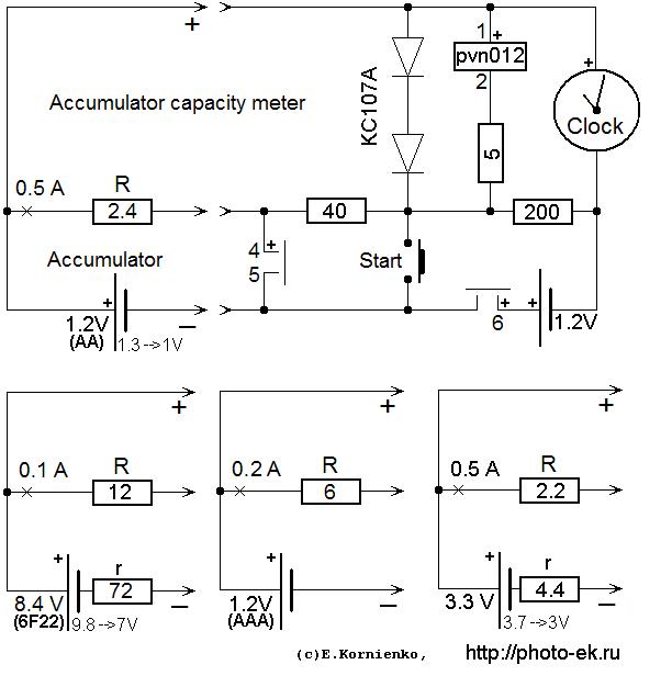 Схема измерителя ёмкости
